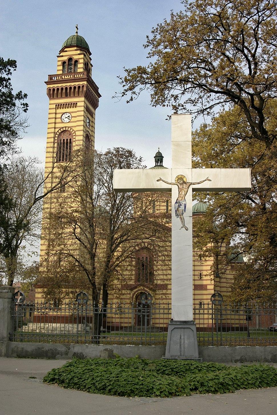 Church of St. Peter and Paul, Jagodina, Serbia