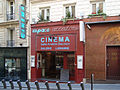 Cinéma Accatone.JPG