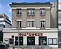 Cinéma Cin'Hoche - Bagnolet (FR93) - 2021-04-30 - 2.jpg