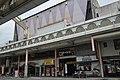 Cinema Nouvelle 2021-08 ac (3).jpg