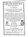 Cirugia natural infalible 1721 Suarez de Ribera.jpg