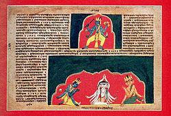 Citra Bhagavata illustration 2.jpg