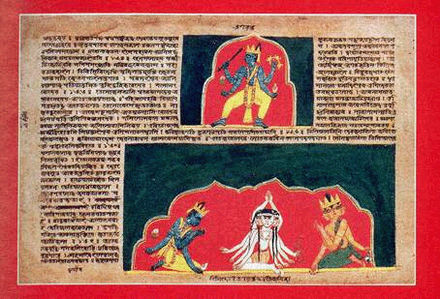 A page of manuscript painting from Assam; The medieval painters used locally manufactured painting materials such as the colours of hangool and haital and papers manufactured from aloewood bark Citra Bhagavata illustration 2.jpg