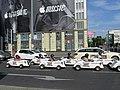 Citycars Events Berlin - panoramio.jpg
