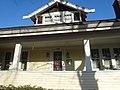 Claude Skibrek House - panoramio.jpg