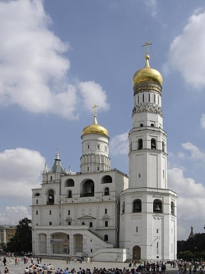 Tsardom of Russia - Ivan the Great Bell Tower, raised to the present height during the reign of Boris Godunov