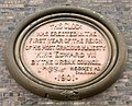 Clock Tower Inscription - geograph.org.uk - 1337843.jpg