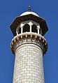Close up view of one of the Minaret of the Taj Mahal..jpg
