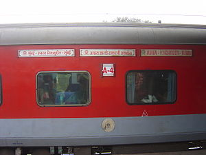 August Kranti Rajdhani Express - Coach A4 - 12953 August Kranti Rajdhani Express