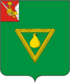 Coat of Arms of Chagoda rayon (Vologda oblast).png