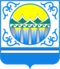 Coat of Arms of Chemalsky District.png