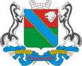 Coat of Arms of Ilinsky (Perm krai).png