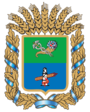 Coat of Arms of Kehychivskiy Raion in Kharkiv Oblast.png