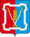 Coat of Arms of Kurskiy rayon.png