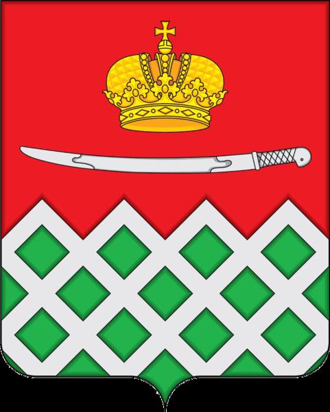 Archivo Coat Of Arms Of Novonikolaevskoe Rural Settlement Krasnodar Krai Png Wikipedia La Enciclopedia Libre