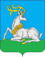 px Coat of Arms of Odintsovo %Moscow oblast%