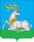Coat of arms of Odintsovo