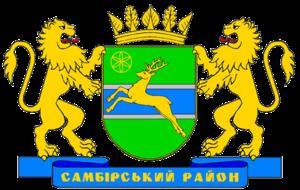Sambir Raion - Image: Coat of Arms of Sambirsky raion in Lviv oblast