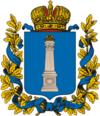 Coat of Arms of Simbirsk gubernia (Russian empire).png