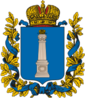 Coat of arms of Simbirsk