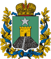 Coat of Arms of Stavropol gubernia (Russian empire)