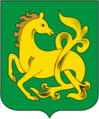 Coat of Arms of Vengerovo rayon (Novosibirsk oblast).png