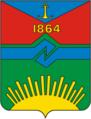 Coat of Arms of Vladimiro-Aleksandrovskoe (Primorsky krai) (1991).png