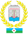 Coat of arms of Djibouti City transparent background.png