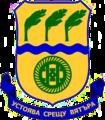 Coat of arms of Vetren dol.png