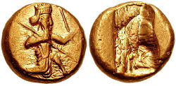 Coin from Time of Darius I-Xerxes I.jpg