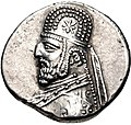 Coin of Mithridates III of Parthia (cropped), Ray mint.jpg