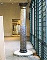 Column MET ADA2835.jpg