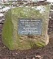 Commemorative stone - geograph.org.uk - 1155086.jpg
