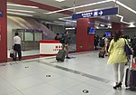 Concourse of Dongzhimen Station, Airport Line (20160426163033).jpg