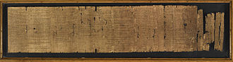 Constitution of the Athenians (Aristotle) - The Aristotelian Constitution of the Athenians, now in the British Library (Papyrus 131)