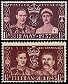Coronation1937.jpg