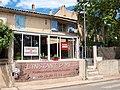 Coudoux-FR-13-restaurant-01.jpg