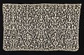 Cravat End (France), 1690–99 (CH 18444911-2).jpg