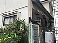 Crow in Fukuoka, Fukuoka 20191214.jpg