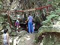Cueva de Peregüey, San Luis de Cariagua.JPG