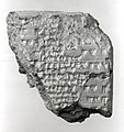 Cuneiform tablet- ephemeris of eclipses from at least S.E. 177 to 199 (?) MET ME86 11 345.jpg