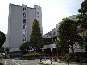 Chōfu, Tokyo - Chōfu City Hall