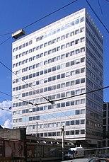 Sede de Commerzbank, Düsseldorf (1959-1962)