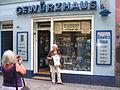 Düsseldorf, Mertensgasse 25, 2012 (1).jpg