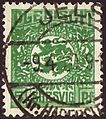 DRAbstG 1920 Schleswig MiNr02 B002.jpg