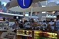DSC 0040 ben gurion airport august 2017.jpg