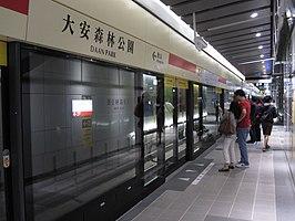 Daan Park Station