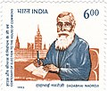Dadabhai Naoroji 1993 stamp of India.jpg