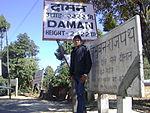 Daman Nepal 2014-05-12 15-25.jpg