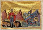 Daniel (Menologion of Basil II).jpg